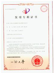 浙江bob综合app手机客户端bob网app有限公司